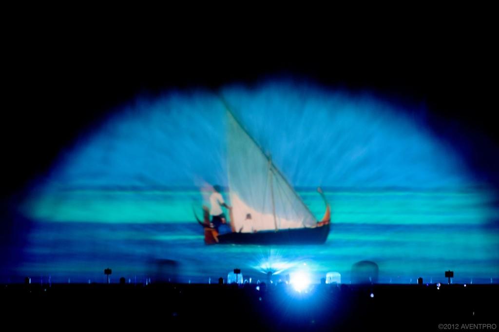 aquanario - aventpro 03
